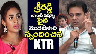 Minister KTR Comments on Film Industry Problems...