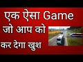 Best Bus game for android in hindi 2017 by mobile tips in hindi