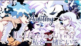 [LYRICS]  - Auditory Hallucination •||• Lui Shirosagi and Nya Nishiro - Beyblade Burst