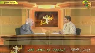 Старик из России и Коран. Шейх Умар Абдуль Кафи.