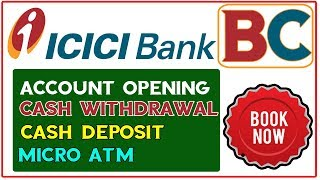 RNFI_Relipay Account opening ICici Bank BC /mini Branch/KIOSK/CSP  यहाँ मिलेग Icici Account Opening