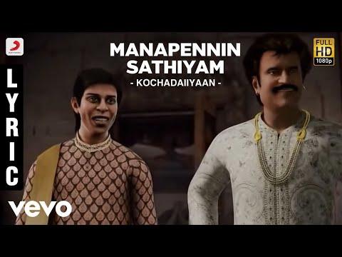 Rajinikanth | Kochadaiiyaan - Manapennin Sathiyam Lyric | Rahman