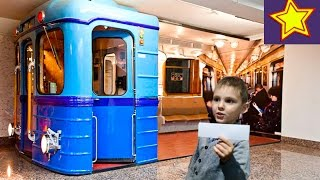 Развлечение для детей Музей Метро Управляем вагоном Video for kids