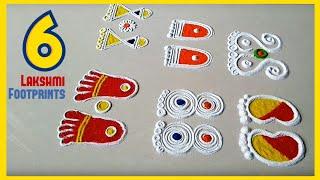6 Type of Lakshmi Paule Rangoli Design   Laxmi Paul Simple n Easy Basic Rangoli