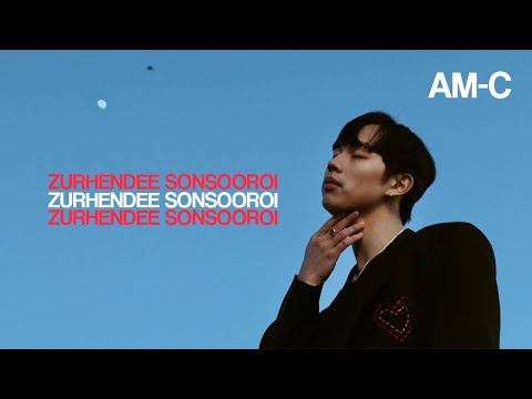 AM-C - ZURHENDEE SONSOOROI [Official MV]
