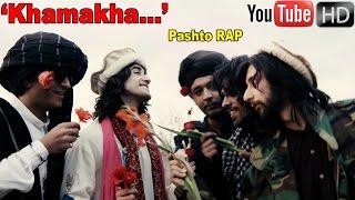 """""""Khamakha""""   Pashto Rap Song   Sunny Khan   Revenge of the Worthless"""