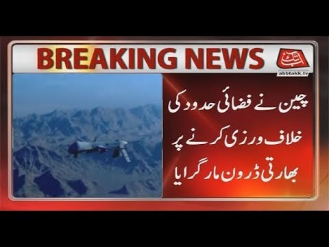 Indian Drone Violated Chinese Airspace, Crashed