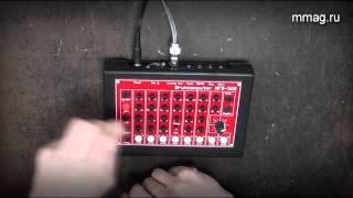 mmag.ru: MFB 522 - аналоговая драм машина