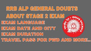 general doubts about cbt stage  2|| rrb alp help desk for cbt stage2