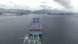 biggest container ship