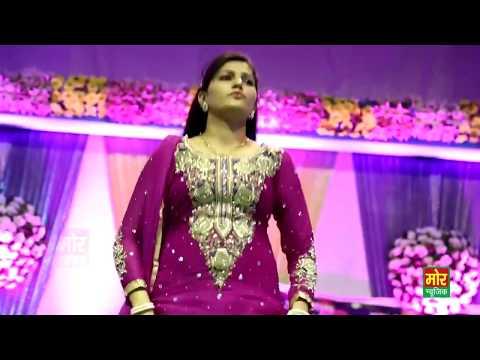 Sapna letest stage show|hariyanvi dance| sapna chaudhary new video song
