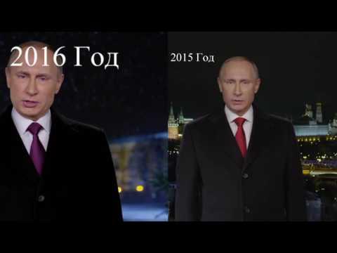 Кто этот Путин