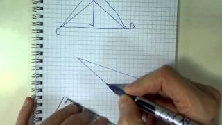 Геометрия Атанасян задача 103