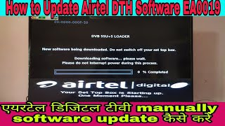 How to Update Airtel DTH Software EA0019 screenshot 5
