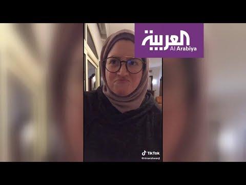 صباح العربية   فتاة تشعل مواقع التواصل بمقطع كوميدي لسميرغانم  - نشر قبل 4 ساعة