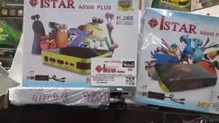 how we update istar box A8500 plus / arabic