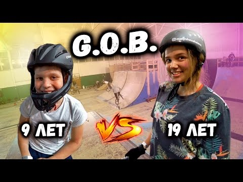 МАЛОЙ Vs ДЕВЧОНКА - GAME OF BIKE | BMX