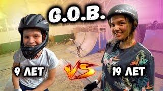 МАЛОЙ vs ДЕВЧОНКА - GAME OF BIKE | BMX