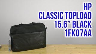 Розпакування HP Classic TopLoad 15.6'' Black 1FK07AA