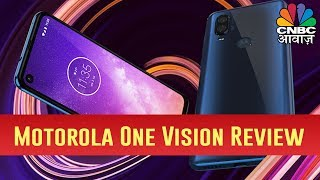 Motorola One Vision Review | Specifications, Features, Price In India | Awaaz Tech Guru