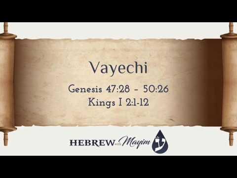 12 Vayechi, Trope - Learn Biblical Hebrew