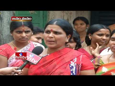 Slum Area People Waiting For CM KCR Double Bedroom Flats | Janam Manam | HMTV