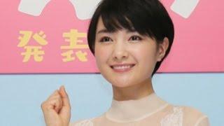 葵はNHK連続テレビ小説のヒロインオーディションで2378人の候補者の中か...