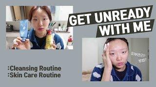 스킨케어•클렌징 루틴::피부관리방법?♀️사용하는 제품…
