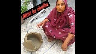 Mitti ka Chulha made by AMMA ggg.❤❤❤