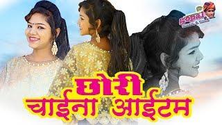 Rakhi Rangili New Song ❤