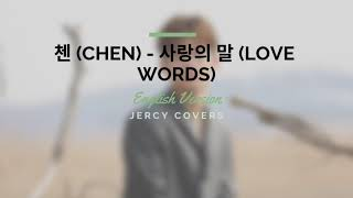 Download [JERCY COVERS] 첸 (Chen) - 사랑의 말 'LOVE WORDS' (English Ver.) Mp3