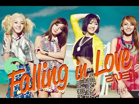 2NE1 vs. Netsky - Give & Love [Espio]