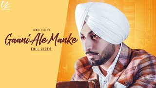 Gaani Aale Manke (Official ) Anmol Preet | New Punjabi Songs 2019