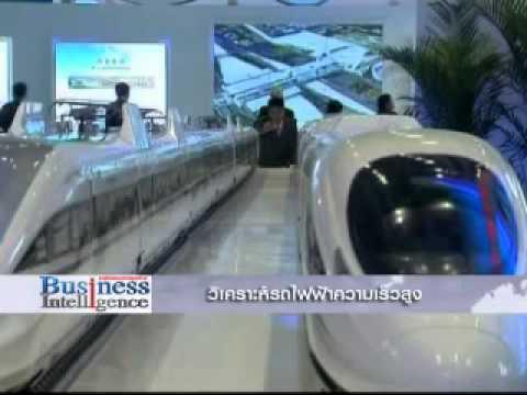 รถไฟความเร็วสูงกรุงเทพ-เชียงใหม่