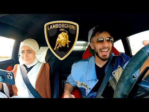 😭(اول مره امي تركب لامبورجيني (ضربتني - Osama Marwah I اسامة مروة