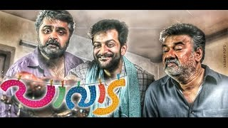 Prithviraj starrer Pavada First look poster is out | Mia George, Anoop Menon