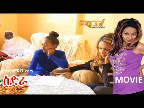 Eritrea Movie ስድራ Sidra (February 4, 2017) | Eritrean ERi-TV