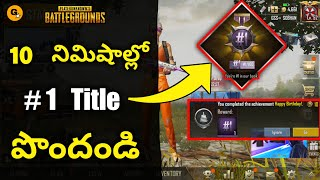 Top 5 Places Where we Can find Birthday Cakes in PUBG Mobile || Get #1 Title In Less than 10 Minutes