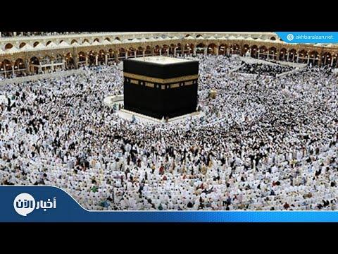 جاهزية كاملة لقوات أمن الحج في السعودية  - نشر قبل 3 ساعة