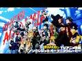 ヒロアカ5期OP/『僕のヒーローアカデミア』TVアニメ5期ノンクレジットオープニングムービー/OPテーマ:「No.1」DISH//