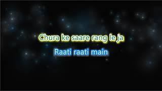 Leja Re - Dhvani Bhanushali - Karaoke with lyrics