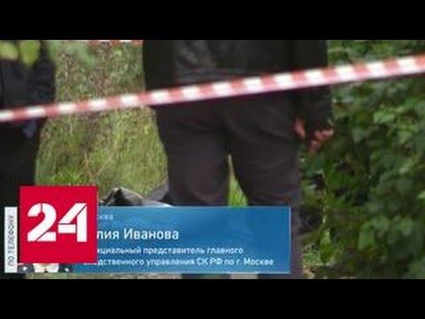 """Школьница, которой перерезали горло, шла на свидание с другом из """"ВКонтакте"""""""