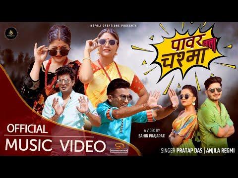 New Nepali Video