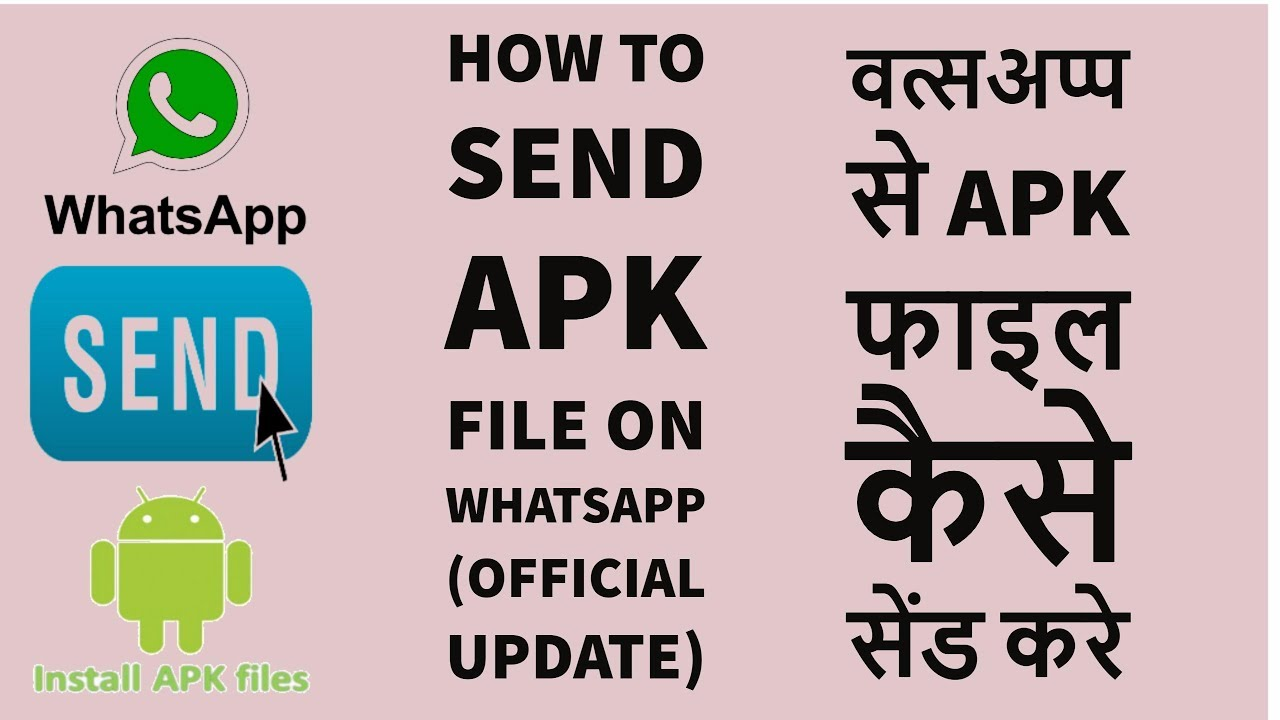 How To Send APK File On WhatsApp (Official Update), No Root, No WhatsApp  Tool, Without Rename 2017