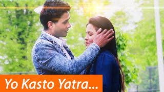 """New Nepali Song 2016"" - Yo Kasto Yatra  || Indra Darjee, Tilak Chhetri || Latest Nepali Song 2016"