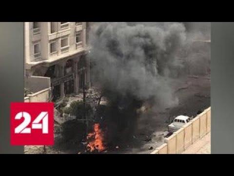 В Александрии прогремел взрыв - Россия 24