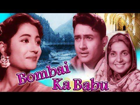 BOMBAI KA BABU - Dev Anand, Suchitra Sen