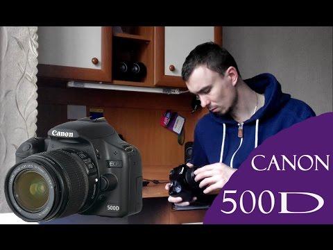 Canon EOS 500D. Пару слов о камере и видеосъемке.