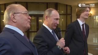 Путин поёт