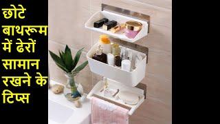20 Bathroom organization and storage ideas, Bathroom organizing tips, How to organize small bathroom